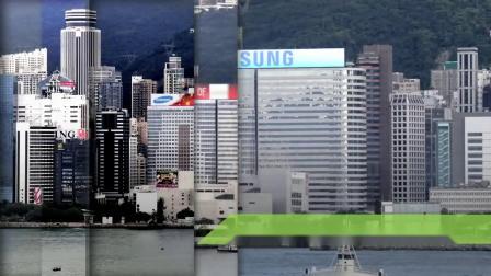【维港品牌标志】三星 | 恒大集团 | 香港湾仔夏悫大厦及湾仔中国恒大中心 | POAD