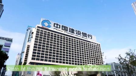 【维港品牌标志】中国建设银行  |  中国石化  |  香港尖沙咀香港喜来登酒店 | POAD
