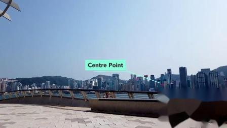 【维港品牌标志】楼上 | 香港大都会人寿 | 永利澳门 | 香港湾仔中怡大厦 | POAD