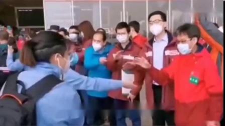 全世界关注中国援鄂医疗队霸气撤离!