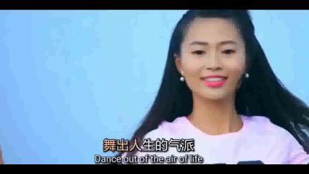 《快乐起舞》(瞿美云作词,王全保作曲,媛媛演唱)