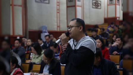 2018年东兰县骨干教师培训集锦