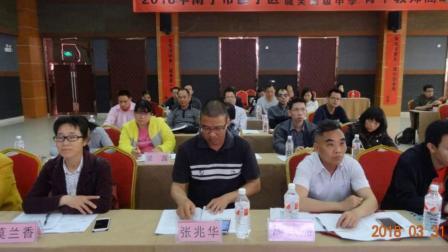 2018年南宁市邕宁区骨干教师培训集锦