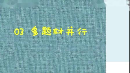 海绵画英语10
