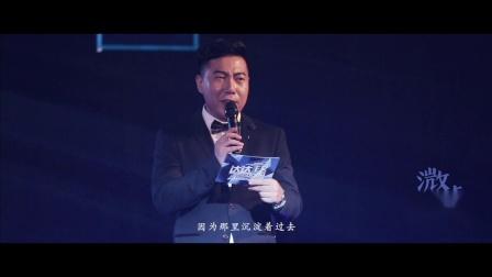 中国·婚礼主持人李溦虓年度主持集锦