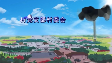 一、祖居琵琶寺,比邻永通河