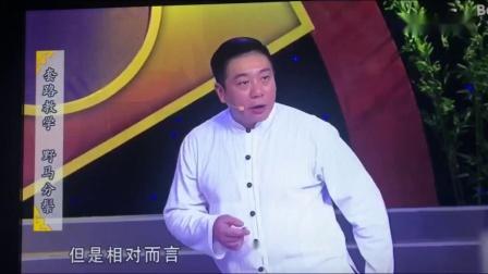 傅清泉老师的杨式太极拳《循环八势》分解示范教学第一部分_1
