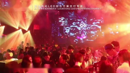 Charming led display  G5 LE.NEST Club in Guangzhou