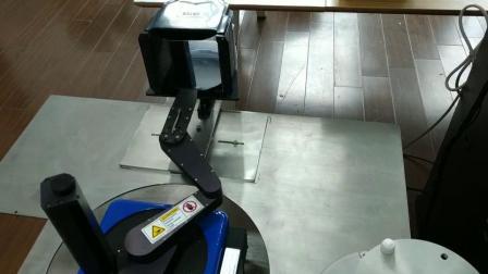 HINE Automation robot.mp4