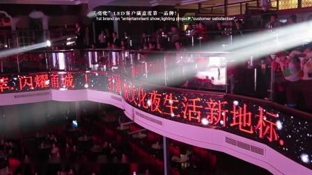 宁波星光大剧院