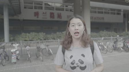 百度胖老师吧三号线偶遇胖老师6.MP4