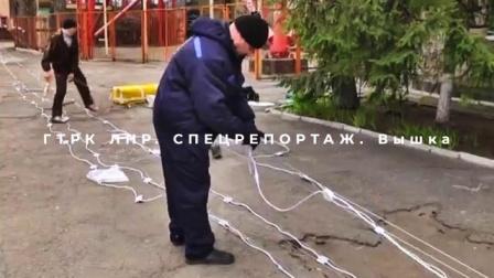俄罗斯灯塔