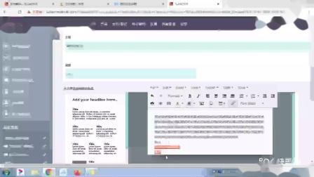 SuiteCRM营销活动功能模块