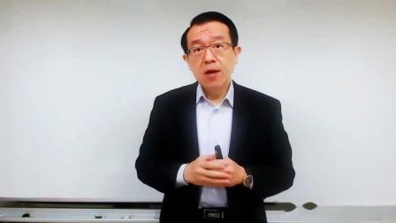 李思恩老师直播課程—體驗篇