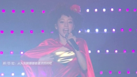 【中文字幕】Kara - Super Girl  @2012 The 1st Concert KARASIA in Seoul