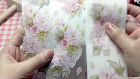 【小卡No.174】开箱_基研所新品胶带开箱|评测|手工|图鉴|基研所