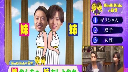 2020.03.28「KinKi Kidsのブンブブーン」未公開めいっぱい見せちゃいますSP!乃木坂46の秘蔵映像も!