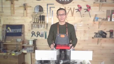 驴木匠木工教学视频:57立铣床.mp4