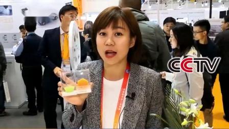 瓦克口香糖3D打印@2018进博会媒体报道集锦