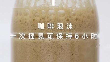 """瓦克环糊精打造""""摇滚""""咖啡"""