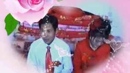 周光辉张振华的结婚录像