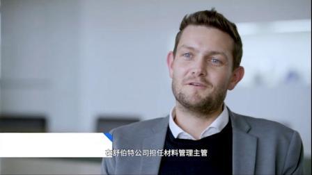 【Ultimaker用户故事】舒伯特公司为客户打印功能部件提供3D打印解决方案