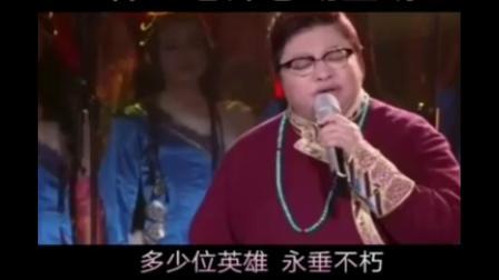 天路改编韩红感动全场