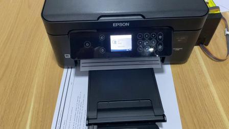 爱普生4100复印操作方法
