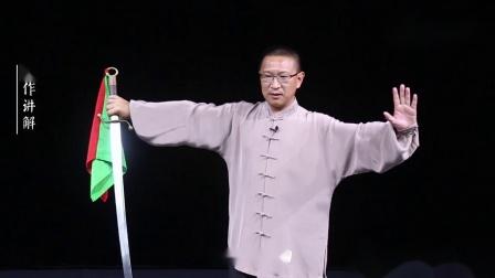 漾太极-杨氏太极刀第13式-卞和携石凤还巢