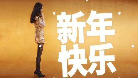 杨幂携手CALZEDONIA祝大家新年快乐