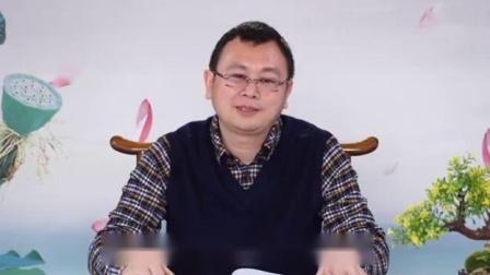 秦东魁老师 上乘运气学理论第47集-房屋布局的禁忌_标清