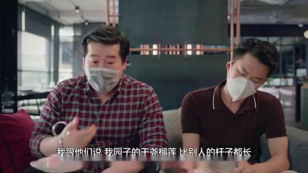 泰味十足!泰国沙雕疫情广告《阿公是谁》