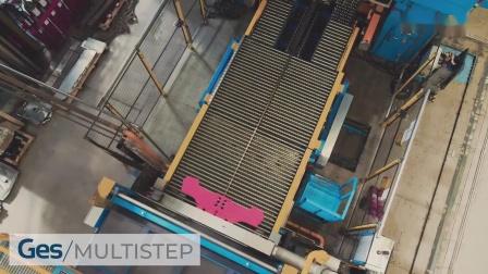 海斯坦普Ges/Multistep热冲压技术