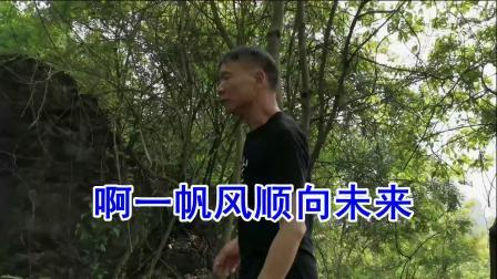 KTV金曲_小小船儿载满爱(周文演唱)