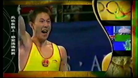 2001《鼓舞飞扬》广州全运会主题曲.mp4