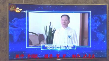 李国民循环八势教学.mp4