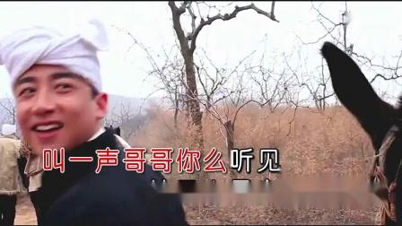 山那边  笛子演奏杨兴义