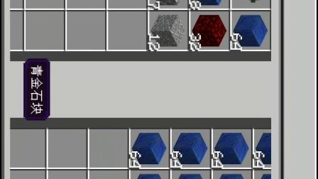 钻石大陆生存记2