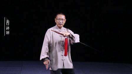漾太极-杨氏太极剑第3式-三环套月
