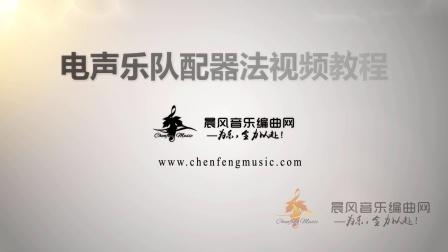 电声乐队配器法电吉他篇第一集-电吉他的基本认识与介绍