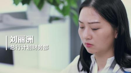 形而上学 X 华润银行:《新时代去奋斗》主题影片