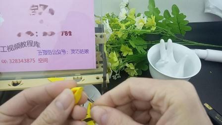 编号215.手工diy发饰 太阳花发绳 制作教程