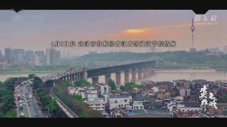 藏寺卫视凌晨零点恢复彩色台标 20200405