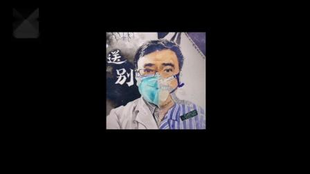 钟南山新闻综合凌晨零点恢复彩色台标 20200405