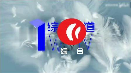 群明综合频道id(2020.1-2020.9)