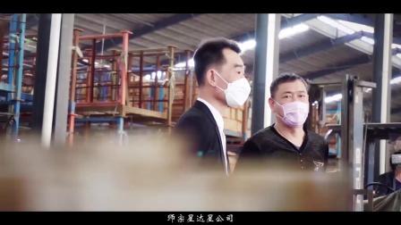 星达星陶瓷产线宣传片