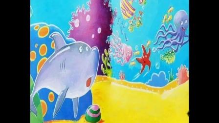 海之声绘本阅读--爱笑的鲨鱼.mp4