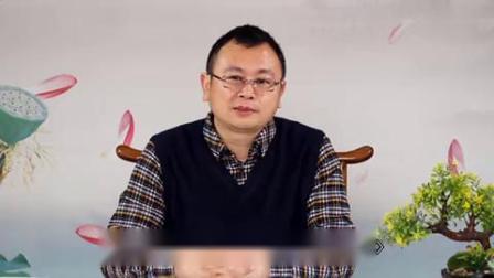 秦东魁 上等风水学原理第1集(颠覆你的风水观念)