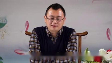 秦东魁(上等风水学理论)第11集-建立上等能量场
