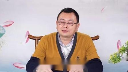 秦东魁(上等风水学理论)第31集-阴阳互生百病消